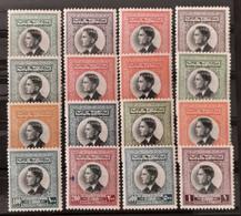 Jordanie 1959 N°322/37 ** TB - Jordanien