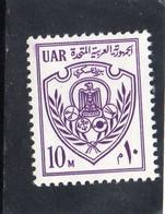 CG68 - 1971 Egitto U.A.R. - Stemma UAR Ed Emblema Militare - Neufs