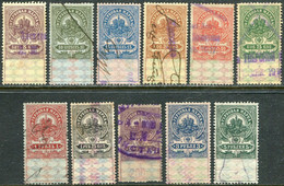 Russia 1905 / 1915 General Revenue Stamps Fiscal Tax Duty Gebührenmarken Stempelmarken Steuermarken Russland Russie (11) - Revenue Stamps