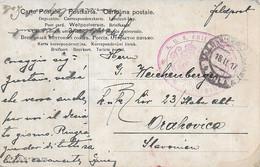 "AK POSTCARD WW1  AUSTRIA K.U.K. KRIEGSMARINE - S.M. SCHIFF  ""TRABANT ""  VIAGGIATA 1917 - F121 - Guerra"