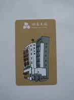 Taiwan Hotel Key, FangLiao Hotel, (1pcs) - Hotel Keycards