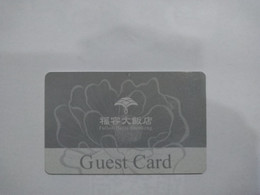 Taiwan Hotel Key, Fullon Hotel, Shenkeng, (1pcs) - Hotel Keycards