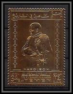 Yemen Royaume (kingdom) - 4138  N°860 A Napoleon OR Gold Stamps 1969 ** MNH - Napoleon