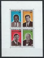 Congo-Brazzaville YT Bloc 4 Neuf Sans Charnière XX / MNH - Mint/hinged