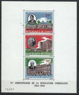 Congo-Brazzaville YT Bloc 5 Neuf Sans Charnière XX / MNH - Mint/hinged