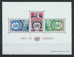 Congo-Brazzaville YT Bloc 8 Neuf Sans Charnière XX / MNH - Mint/hinged