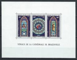 Congo-Brazzaville YT Bloc 9 Neuf Sans Charnière XX / MNH - Mint/hinged