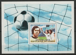 Congo-Brazzaville YT Bloc 15 Neuf Sans Charnière XX / MNH Football - Mint/hinged