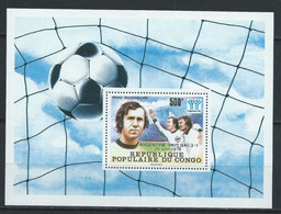 Congo-Brazzaville YT Bloc 18 Neuf Sans Charnière XX / MNH Football - Mint/hinged
