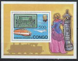 Congo-Brazzaville YT Bloc 19 Neuf Sans Charnière XX / MNH Train - Mint/hinged