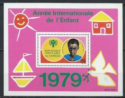 Congo-Brazzaville YT Bloc 21 Neuf Sans Charnière XX / MNH - Mint/hinged