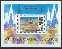 Congo-Brazzaville YT Bloc 26 Neuf Sans Charnière XX / MNH Sport - Mint/hinged