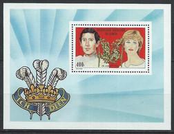 Congo-Brazzaville YT Bloc 28 Neuf Sans Charnière XX / MNH Diana - Mint/hinged