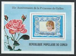 Congo-Brazzaville YT Bloc 30 Neuf Sans Charnière XX / MNH Diana - Mint/hinged