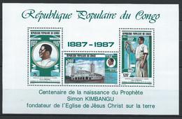 Congo-Brazzaville YT Bloc 42 Neuf Sans Charnière XX / MNH - Mint/hinged