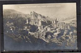 1912 Тифлис Tiflis Tbilisi Georgia (2-11) - Georgia