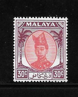 Malaya Trengganu 1952-55 Sultan Ismail Nasiruddin Shah 30c MNH - Trengganu