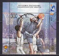 GRECE - Bloc Du Basket De 1998 Oblitéré TTB - Blocks & Kleinbögen
