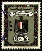 Libya 1972 Mi 369 Arm And Eagle - Libya