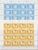 Europa Cept 1995 Switzerland 2v Sheetlets  ** Mnh (F8581) - 1995