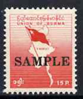 Burma 1962 Flag & Map 15p Red Opt'd SAMPLE, Only One Sheet Produced For Govt Records U/m, As SG 170* - Myanmar (Burma 1948-...)