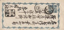 Japon Entier Postal - Sobres