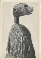 GUINEE FRANCAISE Statue De Fécondité - French Guinea