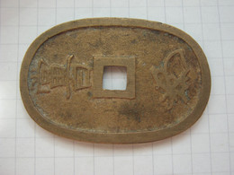 Japan 100 Mon 1835 / 70 - Japan