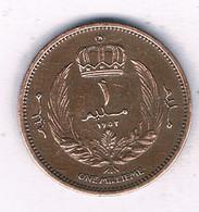 1 MILLIEME  1952 LIBIE /3952/ - Libya