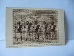 ART ASSYRIEN PERSE PARIS LOUVRE PALAIS DE DARIUS ET D'ARTAXERCES FRISE DES IMMORTELS OU DES ARCHERS CPABRAUN & CIE EDIT - Museum
