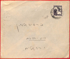 Aa2239 - PALESTINE - POSTAL HISTORY - Internal Mail COVER:  Haifa - Jerusalem - Palästina