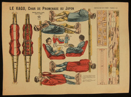 ( Enfantina Découpage Asie ) LE KAGO, CHAR DE PROMENADE AU JAPON Imagerie Marcel VAGNÉ JARVILLE NANCY Planche N°46 - Collections