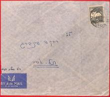 Aa2240 - PALESTINE - POSTAL HISTORY - Internal Mail COVER:  Nahalal - Jerusalem 1946 - Palästina