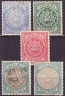 4740) Antigua Collection - Antigua And Barbuda (1981-...)