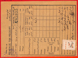 Aa2241 - PALESTINE - POSTAL HISTORY -  Revenue Stamp On TAX RECEIPT - Palestine