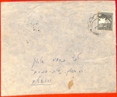 Aa2249 - PALESTINE - POSTAL HISTORY - Internal Mail COVER: Sfat - Jerusalem 1945 - Palästina