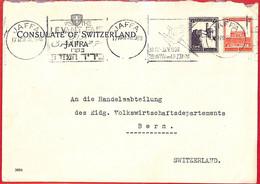Aa2254 - PALESTINE - POSTAL HISTORY - Advertising Postmark On COVER: Levant Fair 1936 - Palästina