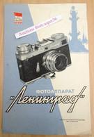 """Brochure Expo Bruxelles 1958, URSS, Appareil Photographique """"Leningrad"""" - Collections"""