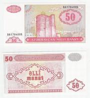 Aserbaidschan  P. 17b  50 Manat 1993 UNC - Azerbaïjan