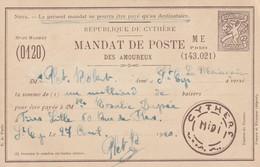 CP PSEUDO ENTIER MANDAT DEPOSTE DES AMOUREUX CYTHERE. 1920 - Other