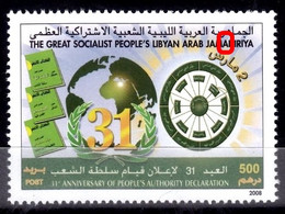 (013) Libya / Lybie / Libia / 2008 / Authority Error Stamp / Rare / Scarce  ** / Mnh  Michel 2912 I - Libya