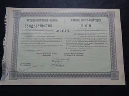 RUSSIE - ST PERSBOURG 1910 - LOT 4 TITRES - BANQUE RUSSO-ASIATIQUE - Unclassified
