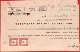 Aa2247 - PALESTINE - POSTAL HISTORY -  Revenue Stamp On   RECEIPT  1946 - Palestine