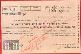 Aa2252 - PALESTINE - POSTAL HISTORY -  Revenue Stamp On   RECEIPT  1944 - Palestine