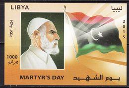 2015 Libya Martyr's Day Flags Souvenir Sheet  MNH - Libya