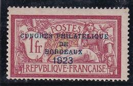 FRANCE 1923 - Congrès Philatélique De Bordeaux YT N°182 Neufs ** - COTE 925€ - Voir Scan - Ungebraucht