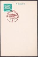 Japan Commemorative Postmark, 1967 22nd National Athletic Meet Rowing (jci3508) - Autres