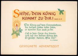 F1196 - Glückwunschkarte Weihnachten Advent - Spruchkarte K.H. Pollmer - Verlag Schäfer - Non Classés
