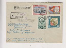 RUSSIA USSR 1958 KHARKOV Nice Registered Cover To Yugoslavia - Cartas