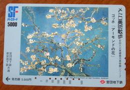 GIAPPONE Ticket Biglietto Treni Metro Bus - Arte Fiori Painting  Railway SF Card 5000 ¥ - Usato - World